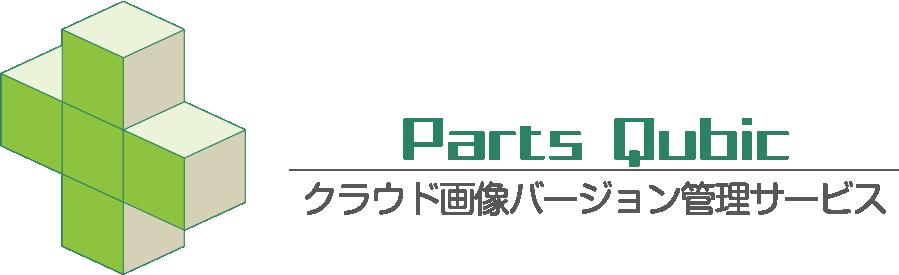 parts-qubic